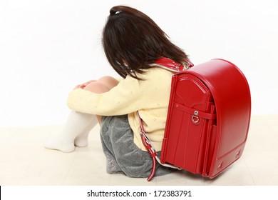 Japanese bullied child