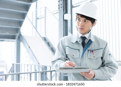 Japanese businessman in work clothes