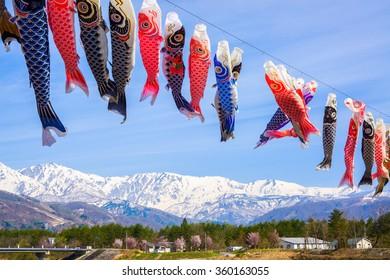 Japanese carp kites, decoration on the Children's Day