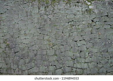 Japanese castle stone wall (texture)