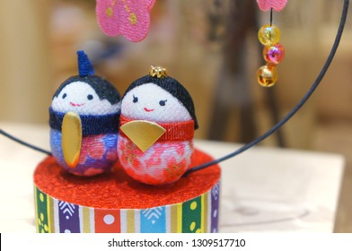 Japanese celebration Hina Matsuri