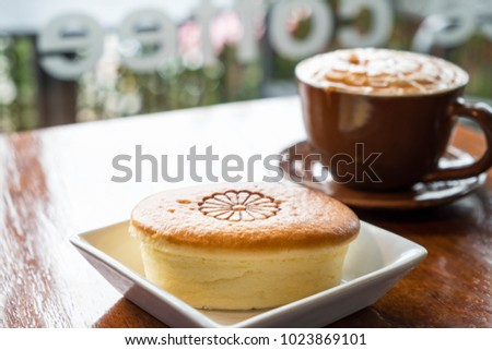 Japanese Cheese Cake White Plate On Stock Photo Edit Now