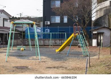 Japanese children playground on yard activities in public park