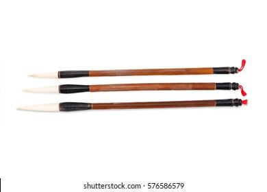 Japanese or Chinese brush on white background