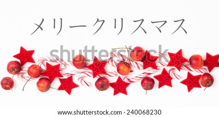 Japanese christmas card candy canes apples stock photo edit now japanese christmas card with candy canes apples and text merry christmasmerry christmas m4hsunfo