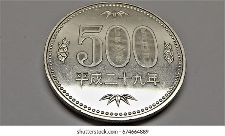 Japanese coin of 500 Yen