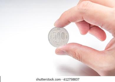 Japanese coins / 500 yen