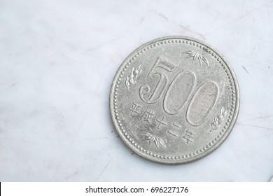 Japanese coins 500 yen