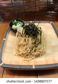 Japanese cold ramen dish food or saru ramen or Cold Japanese style noodle with seaweed and wasabi