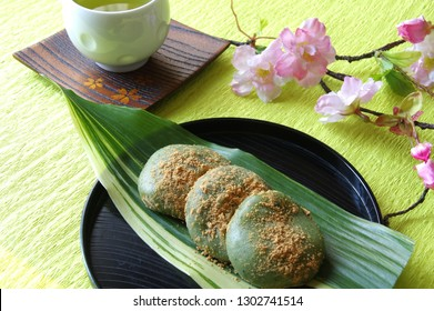 Japanese confection and Mochi wis mugwort