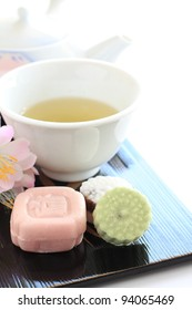 Japanese confectionery, died super candy And green tea