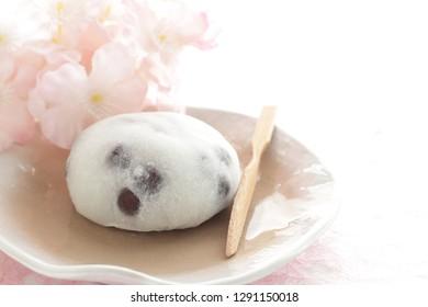 Japanese confectionery, Mame Daifuku rice cake