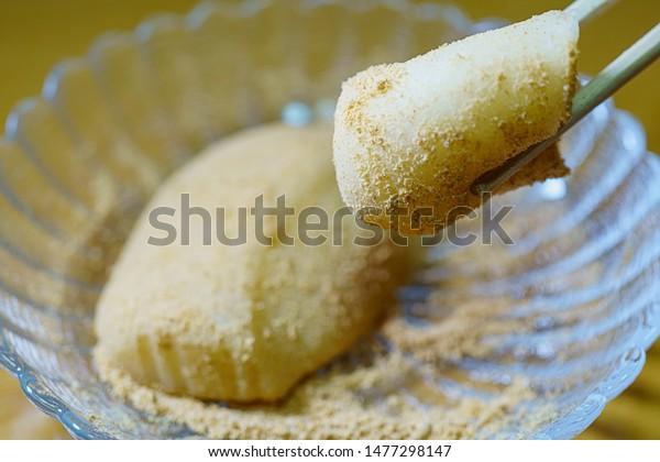 Japanese Confectionery Rice Cake Abekawa Mochi Stock Photo