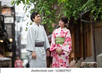Japanese couple of kimono