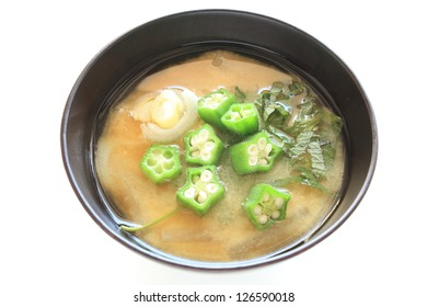 Japanese cuisine, cold miso soup Hiyajiru for summer food image