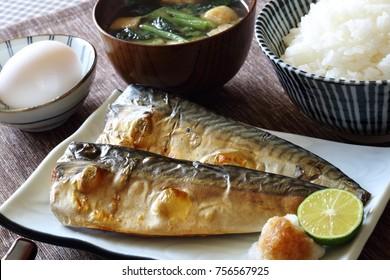 Japanese cuisine,grilled mackerel