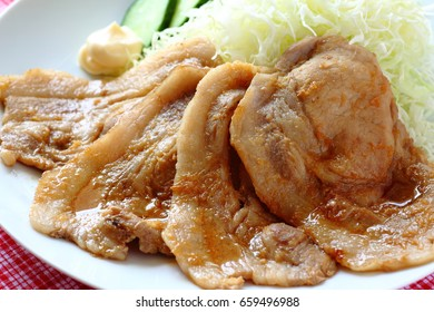 Japanese cuisine/Sauteed pork with ginger sauce(ginger fried pork)