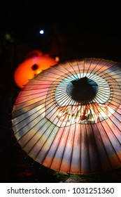 Japanese Cultural Umbrella