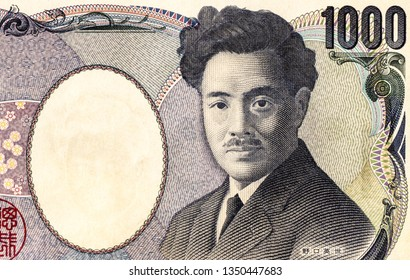 Japanese currency 1000 yen banknote with portrait of Hideyo Noguchi, detail. Yen is the official currency of Japan