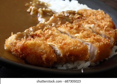 Japanese curry dish,Katsu-curry,Curry rice with pork cutlet