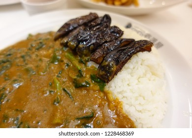 Japanese curry with rice. Grilled eggplants. Rice Curry.