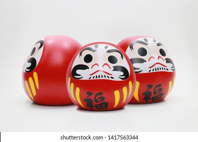 Japanese Daruma Doll Dharma Good Luck Zen Statue