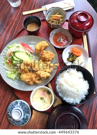 Japanese Deepfried Chicken Meal Set Stock Photo Edit Now 449643376