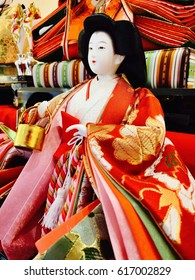 Japanese Doll in a Bakery - London