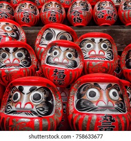 "Japanese doll "" Daruma"", only red colour"