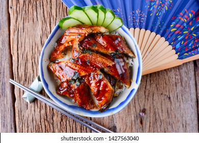 Japanese eel grilled with rice or unagi. Do not place on a plate in Japanese style.