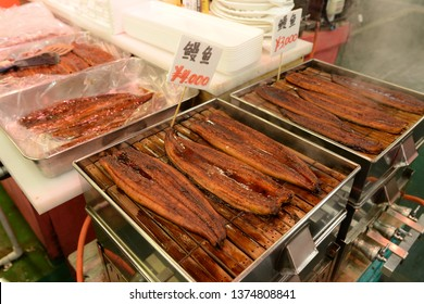 Japanese eel grilled with sause. (類魚 is the Japanese word for freshwater eel, especially the Japanese eel, Anguilla japonica)