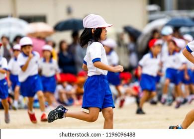 Japanese elementary school sports festival