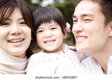 Japanese Family Portrait