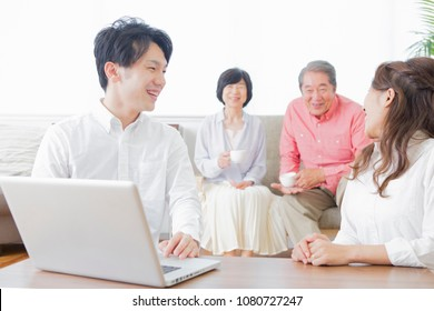 Japanese family to search for in the PC