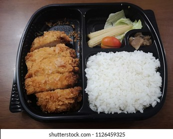 Japanese food lunch box set