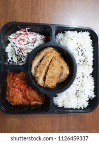Japanese food lunch box set