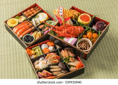 Japanese food of the New Year dishes tradition ?OSECHI (Chinese character in an image means New Year's Greetings.)