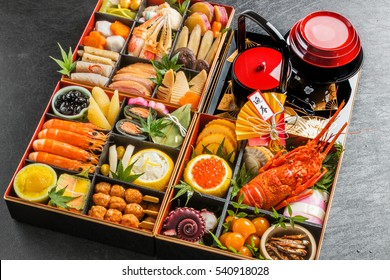Japanese food of the New Year dishes tradition  (Chinese character in an image means New Year's Greetings)
