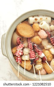 Japanese food, oden simmered fish cake and seafood skewer