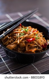 Japanese food: Soba noodles with chicken and vegetables