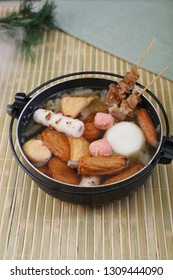 a Japanese food of stewed ingredients called 'oden'