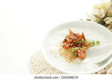 Japanese food, Tuna fish and seaweed simmered in congee