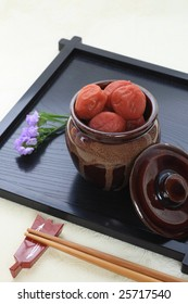 Japanese food (umeboshi)