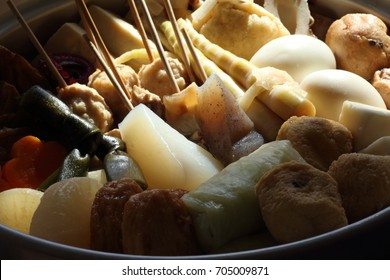 Japanese food,Oden