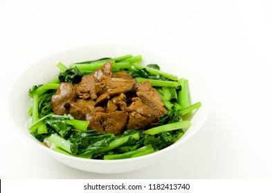 Japanese food,Toriliveramakaradon,Chicken liver Seasoneted with soy sauce and suger.
