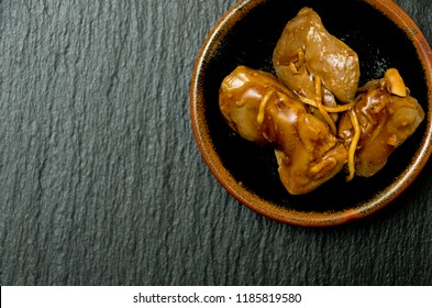 Japanese food,Toriliveramakarani,Chicken liver Seasoneted with soy sauce and suger.