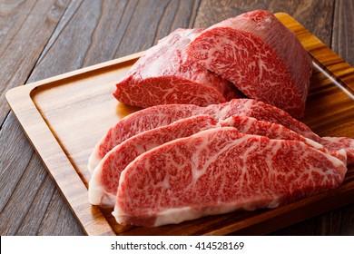 Japanese fresh beef