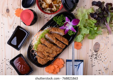 Japanese fried pork name is tonkatsu in dish