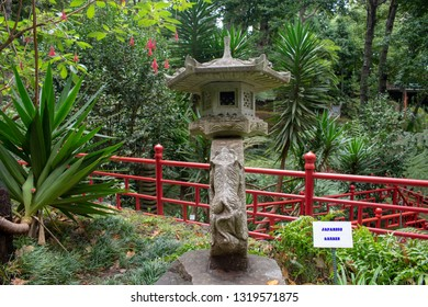 japanese garden entrance - tropical garden Madeira island Portugal