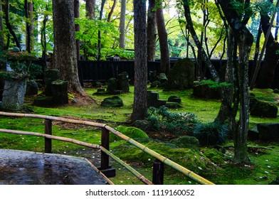 Japanese garden at Kakunodate in Akita, Japan